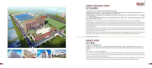 GodenLaser Introduction