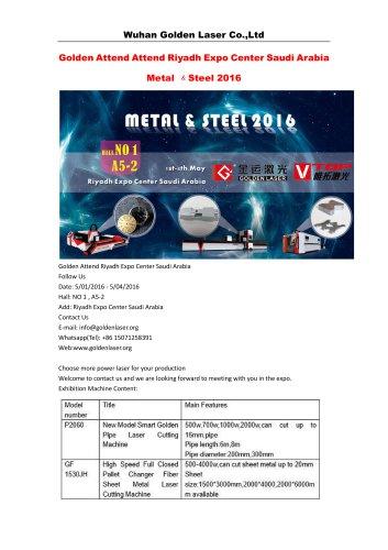 Golden Attend Attend Saudi Arabia Metal ﹠Steel 2016