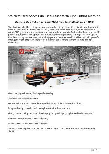 Golden Laser Carbon Steel Tube And Sheet Metal Fiber Laser Metal Pipe Cutting Machine GF-1560T