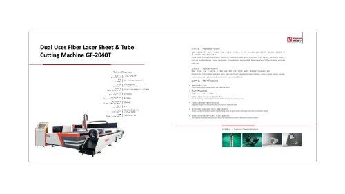 Golden Laser Dual Uses Fiber Laser Sheet & Tube Cutting Machine GF-2040T For Metalworking