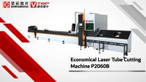 Golden laser Economical tube laser cutting machine P2060B