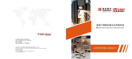 Golden Laser Fiber Laser cutting machine manufacturer for tube and sheet metal cutting