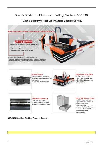 Golden Laser Gear & Dual-drive Fiber Laser Cutting Machine GF-1530