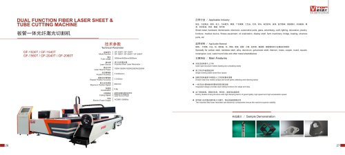 Golden Laser sheet tube laser cutting machine GF-1530T dual use for metal process industry