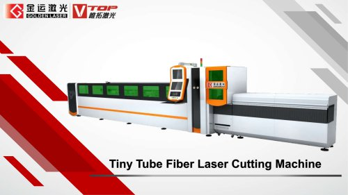 Golden Laser Small Tube Laser Cutting Machine P1260