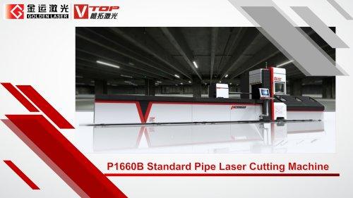 Golden Laser Standard Pipe Laser Cutting Machine P1660B