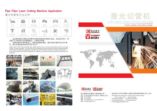 Golden Laser Tube cutting machine P2060 P3080 with aoto feeder for steel structure
