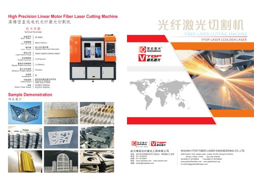Golden Vtop Laser Fiber Laser Metal Cutting Machine