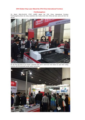 Golden Vtop Laser Pipe And Sheet Metal Cutter Exhibition