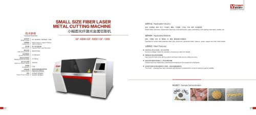 Medium Format Fiber Laser Cutting Machine For Jewelry And Watch Industry