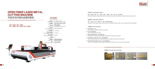 Open Type Fiber Laser Cutting Machine GF-1530 In Sheet Metal Industry