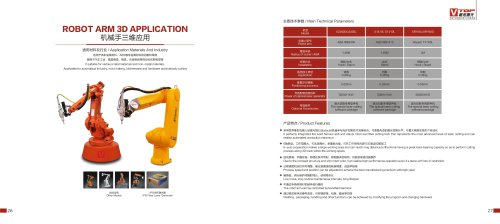 Robot Arm 3D Fiber Laser Cutting Machine For Uneven Tube And Sheet