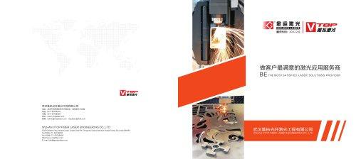 Vtop Laser Metal Sheet And Pipe Cutting Machine