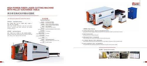 Wuhan Golden Laser 6000W fiber laser sheet metal cutting machine price