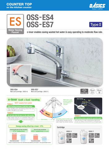 Water purifier faucet and cartridge