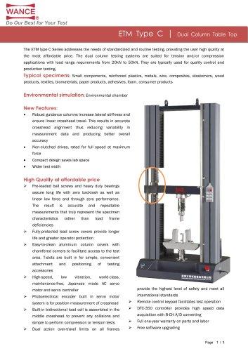 Universal Testing Machine 50kN