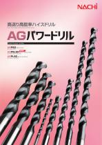 AG Power Drills Series - 1