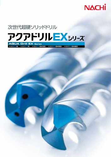 AQUA Drills EX Series