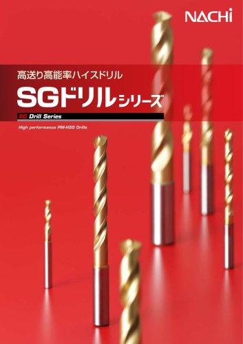 SG Drill Series