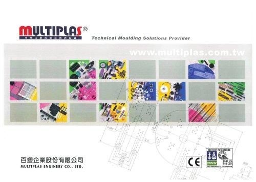 Multiplas-Technical Moulding Soultions Provider