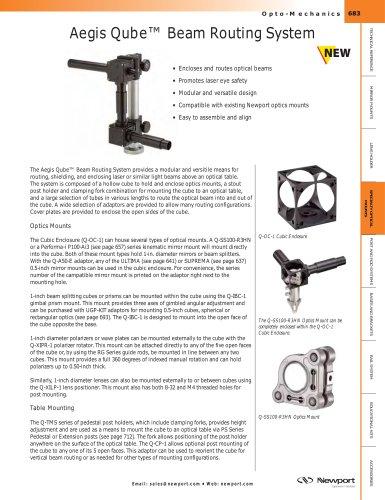 Aegis Qube™ Beam Routing System