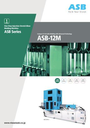 ASB-12M - English