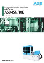 asb-5n/10e - 1