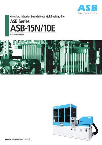 asb-5n/10e