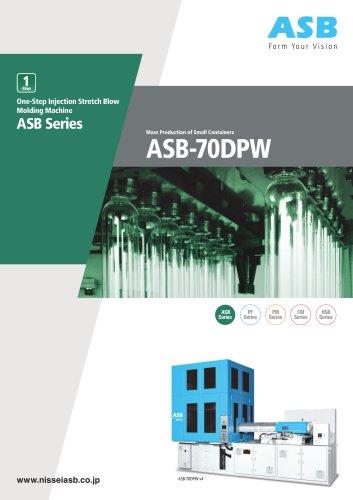 ASB-70DPW