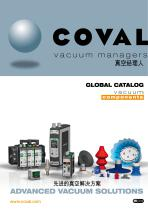 GLOBAL CATALOG UK-CH