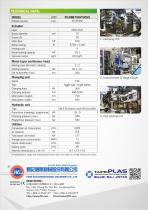 High Speed Blow Moulding Machine - 1