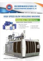 High Speed Blow Moulding Machine - 2