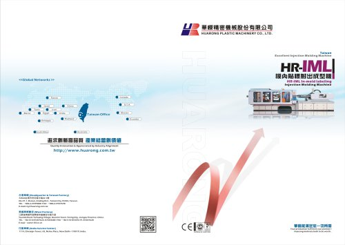 HR-IML In Mold Labeling Injection Molding Machine