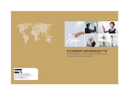 Hengstar Company, about Hengstar