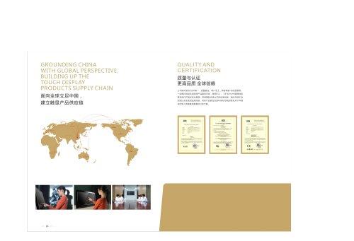 Hengstar FCC,CE,RoHs Certificate