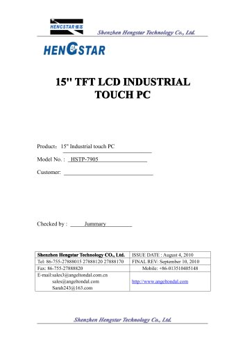 Hengstar LCD industrial touch PC HSTP-7905 for Information Display