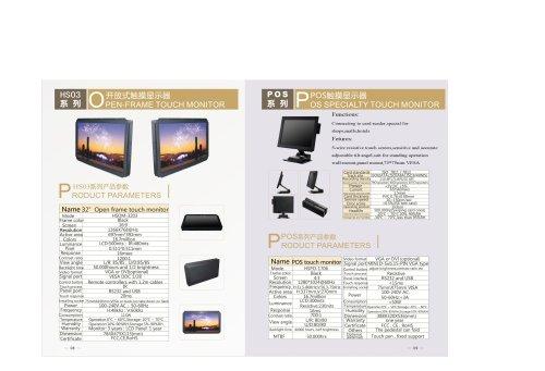 Hengstar Open Frame Monitor (HSOM-3201) for System Integre