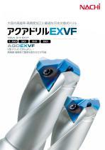 AQUA Drill EX VF Series - 1