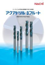 AQUA Drills 3Flutes - 1