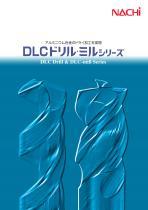 DLC Drill & DLC-mill Series - 1