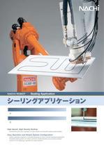 Sealing Application - 1