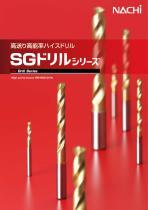 SG Drill Series - 1