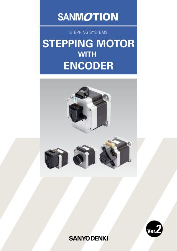STEPPING MOTOR WITH ENCODER