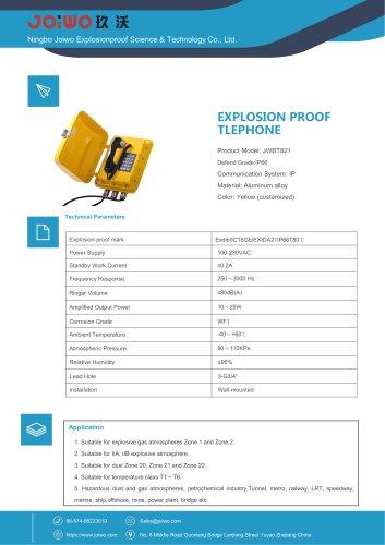explosion proof telephone JWBT821