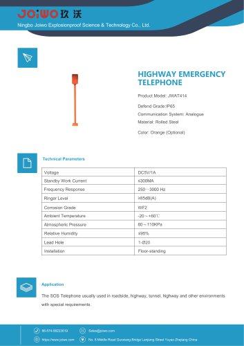 Highway Emergency Telephone
