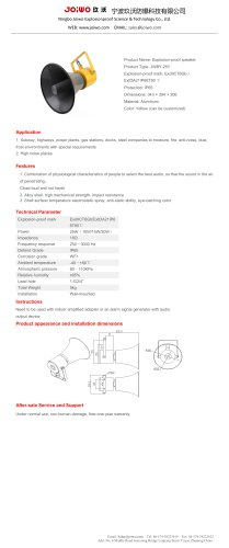 Joiwo Constant Pressure Amplifier JWBY-25Y
