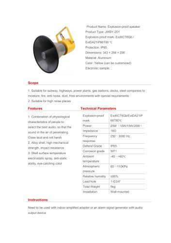 Joiwo Explosion Proof Loudspeaker JWBY-25