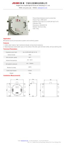 Joiwo IIC Junction Box JWBX-20C3