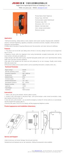 Joiwo Industrial Telephone JWAT203