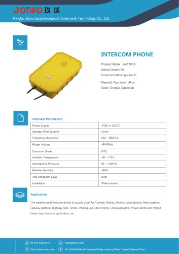 Joiwo IP Intercon Phone JWAT918
